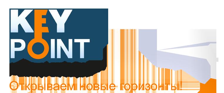 Бюро переводов Key Point | Все виды переводов, нотариальное заверение переводов в Минске